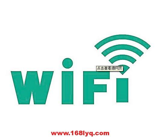 WiFi多个怎么安装才好?