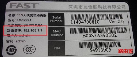 falogin.cn登录密码忘记了怎么办