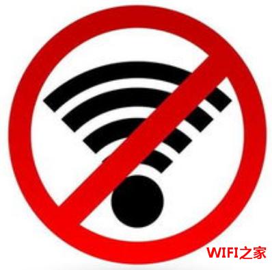 wifi已连接(不可上网)