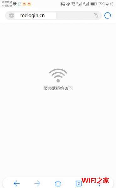 mercury手机怎么改wifi密码