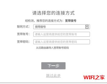 wifi已连接不可上网是什么原因