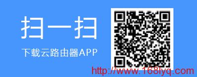tplogin.cn app管理员初始密码