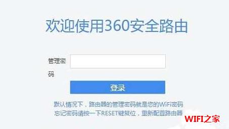 ihome360cn登录入口