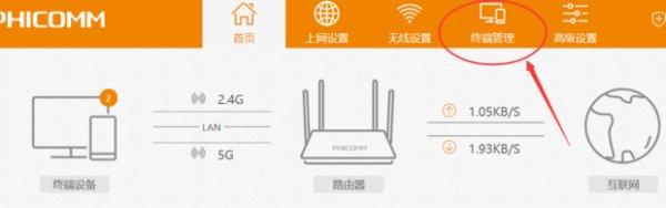 wifi怎么设置不让别人蹭网