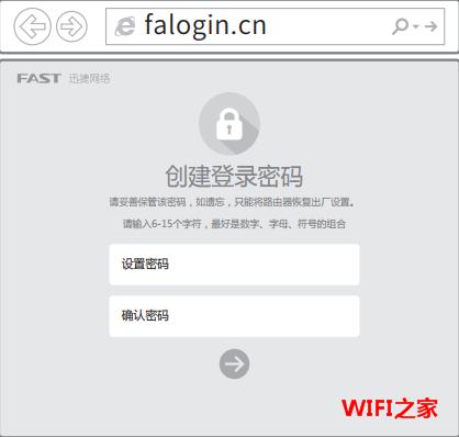 falogin路由器的原始登陆密码